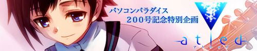 banner_500_100�A�g���b�g.jpg